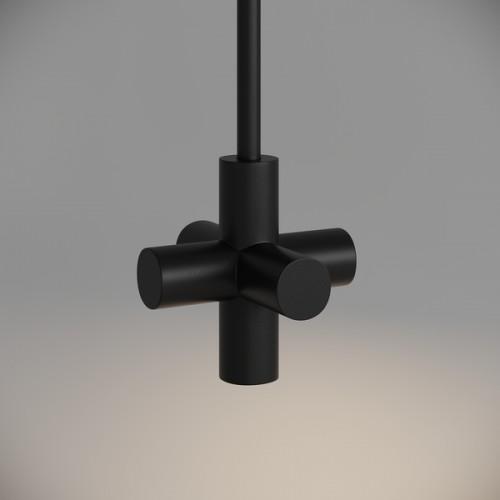 Cветильник Pluuus G9 C1450(1650)
