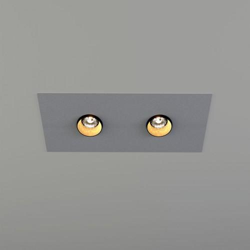 Встраиваемый светильник Plate