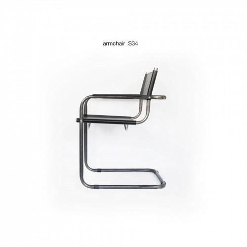 Консольный стул S34