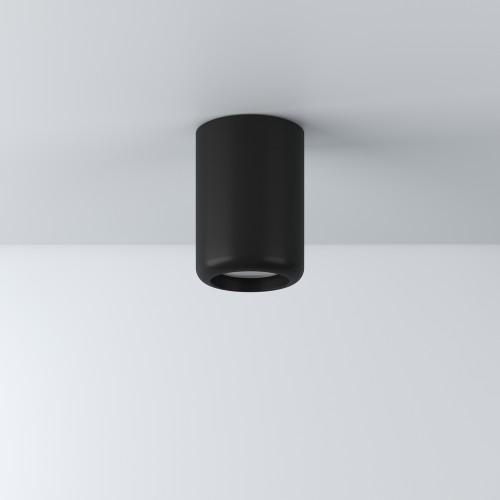 Светильник PB ceiling